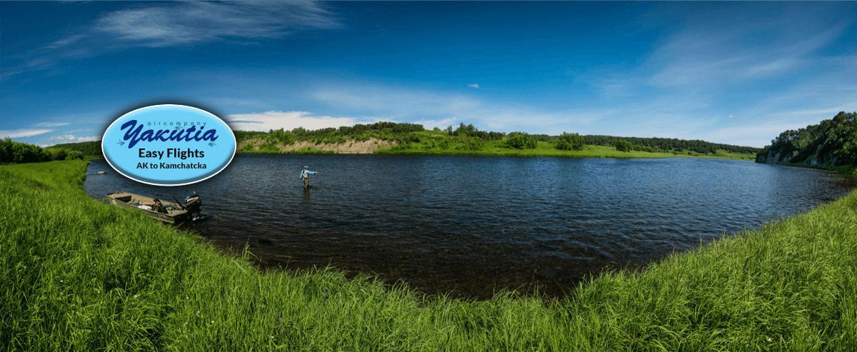 The Best of Kamchatka Fly Fishing 2019
